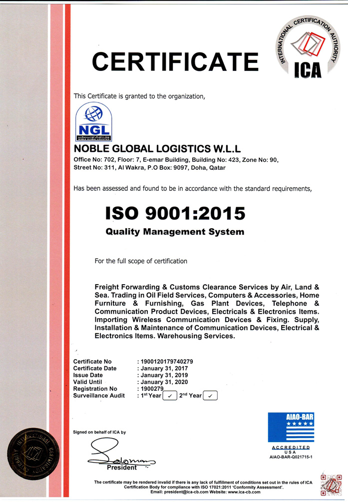 iso certification for logistics company